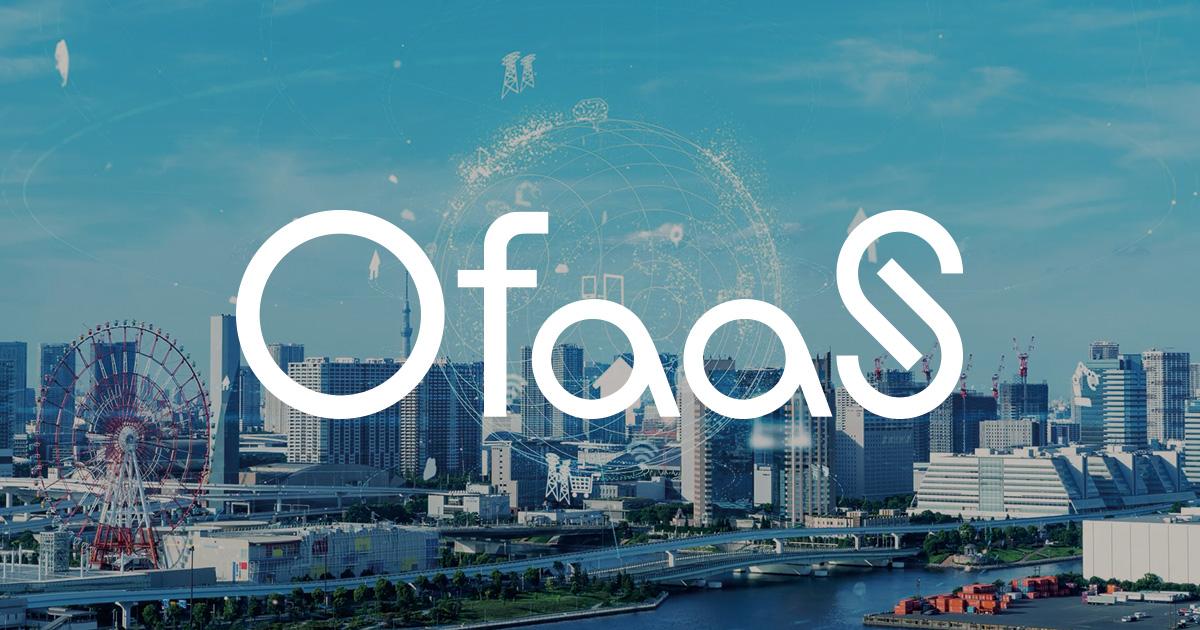 株式会社OfaaS(オファーズ)